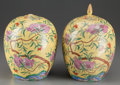 Asian:Chinese, A PAIR OF CHINESE FAMILLE JAUNE POMEGRANATE COVERED VASES, early20th century. Marks: (six-character mark). 11 inches high (...(Total: 2 Items)