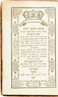 Books:Metaphysical & Occult, Immanuel Chai Ricchi. [Hebrew Text:] Mishnath Chasidim.[Mystical Theosophy and Meditations for various prayers.]...