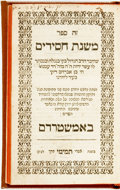 Books:Religion & Theology, [Hebrew Bible.] [Hebrew Text:] Siddur Farsheyoth VaHaftorah. Paris: Chez Levy, 5569 (1809). Krown & Spellman r...