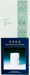 Books:Art & Architecture, [Asian Art.] Elegant Vessels for the Lofty Pavillion. Art Gallery, The Chinese University of Hong Kong, [1993]. ... (Total: 2 Items)