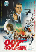 "Movie Posters:James Bond, Diamonds Are Forever (United Artists, 1971). Japanese B2 (20"" X29""). Style B. ..."