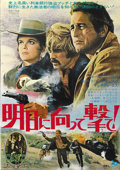 "Movie Posters:Western, Butch Cassidy and the Sundance Kid (20th Century Fox, 1969).Japanese B2 (20"" X 29"")...."