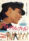 "Movie Posters:Elvis Presley, Girls! Girls! Girls! (Paramount, 1962). Japanese B2 (20.5"" X28.5""). ..."