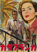 "Movie Posters:Drama, Casablanca (Warner Brothers, R-1950s). Japanese B2 (20"" X 29""). ..."
