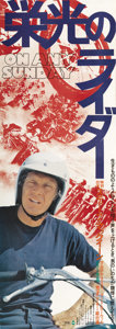 "Movie Posters:Documentary, On Any Sunday (Cinema 5, 1971). Japanese STB (20"" X 58""). ..."