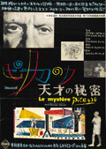 "Movie Posters:Documentary, The Mystery of Picasso (Lopert Pictures, 1957). Japanese B2 (20"" X 29""). ..."