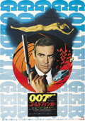 "Movie Posters:James Bond, Goldfinger (United Artists, R-1971). Japanese B2 (20"" X 29""). ..."