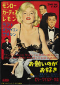 "Movie Posters:Comedy, Some Like it Hot (United Artists, 1959). Japanese B2 (20"" X 29"")...."