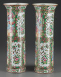 Asian:Chinese, A PAIR OF CHINESE ROSE MEDALLION PORCELAIN BEAKER-FORM VASES.15-7/8 inches high (40.3 cm). PROPERTY FROM THE ESTATE OF FR...(Total: 2 Items)