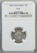 Canada:New Brunswick, Canada: New Brunswick. Victoria 10 Cents 1862/2 F12 NGC,...
