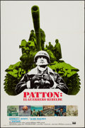 "Movie Posters:War, Patton & Other Lot (20th Century Fox, 1970). Spanish LanguageOne Sheet (27"" X 41"") and Advance One Sheet (27"" X 40"") SS &D... (Total: 2 Items)"