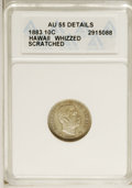 Coins of Hawaii: , 1883 10C Hawaii Ten Cents--Scratched, Whizzed--ANACS. AU55 Details.NGC Census: (29/222). PCGS Population (18/331). Mintage...
