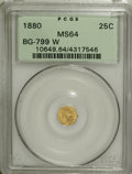California Fractional Gold, 1880 25C Indian Octagonal 25 Cents, BG-799W, High R.6, MS64PCGS....