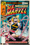 Original Comic Art:Covers, Dave Cockrum, George Perez, and Joe Rubinstein Ms. Marvel #23 Colored Cover Original Art (Marvel, 1976)....