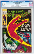 Silver Age (1956-1969):Superhero, The Amazing Spider-Man #77 (Marvel, 1969) CGC NM 9.4 White pages....