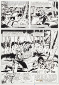 """Original Comic Art:Complete Story, Sal Trapani Grimm's Ghost Stories #61 Complete 9-Page Story""""The Eye of the Beholder"""" Unpublished Story Original A... (Total: 9Items)"""