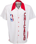 Basketball Collectibles:Uniforms, 1983-84 Wallace Bryant Game Worn Chicago Bulls Warm Up Jacket....
