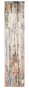 Paintings, LARRY POONS (American, b. 1937). Riss, 1981. Acrylic on canvas. 78 x 18-7/8 inches (198.1 x 47.9 cm). Signed, titled, da...