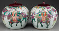 Asian:Chinese, A PAIR OF CHINESE FAMILLE ROSE PORCELAIN AND MAHOGANY COVEREDMELLON JARS, late Qing dynasty. 9 inches high (22.9 cm). PRO...(Total: 2 Items)