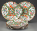 Asian:Chinese, A SET OF ELEVEN CHINESE ROSE MEDALLION PORCELAIN PLATES, late Qingdynasty. 9-1/2 inches diameter (24.1 cm). PROPERTY FROM... (Total:11 Items)