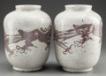 Asian:Chinese, A PAIR OF CHINESE PAINTED PORCELAIN VASES. 11-5/8 inches high (29.5 cm). ... (Total: 2 Items)