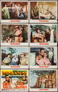 "Movie Posters:Adventure, Mogambo (MGM, 1953). Lobby Card Set of 8 (11"" X 14""). Adventure..... (Total: 8 Items)"