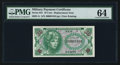 Military Payment Certificates:Series 641, Series 641 10¢ Replacement PMG Choice Uncirculated 64.. ...