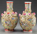 Asian:Chinese, A PAIR OF CHINESE FAMILLE JAUNE PORCELAIN VASES WITH APPLIEDPEACHES. Marks: (six-character mark). 13-1/4 inches high (33.7 ...(Total: 2 Items)