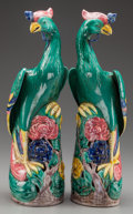 Asian:Chinese, A PAIR OF CHINESE POLYCHROME PORCELAIN PHEASANTS, 20th century.Marks: (four-character mark). 16 inches high (40.6 cm). ... (Total:2 Items)