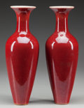 Asian:Chinese, A PAIR OF CHINESE OXBLOOD LIUYEPING VASES, early 20th century.Marks: (double circle in blue under glaze). 9-1/4 inches high...(Total: 2 Items)