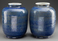Asian:Chinese, A PAIR OF CHINESE BLUE GLAZED EARTHENWARE VASES. Marks: (doublecircle in blue underglaze). 11-1/4 inches high (28.6 cm). ...(Total: 2 Items)