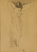 Fine Art - Painting, American:Modern  (1900 1949)  , Carl Sprinchorn (American 1887-1971). The Dancer, 1916. Inkand wash on paper. 17 x 12 inches (43.2 x 30.5 cm). Initiale...