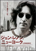 "Movie Posters:Rock and Roll, American Masters: LennoNYC (Zazie Films, 2011). Japanese B2 (20.25""X 28.5""). Documentary.. ..."