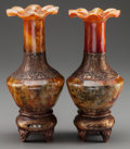 Asian:Chinese, A PAIR OF CHINESE CARVED AGATE VASES WITH GILT METAL MOUNTS, early20th century. Marks: (four-character mark). 9 inches high...(Total: 2 Items)