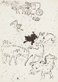 Prints, PIERRE BONNARD (French, 1867-1947). Les Chiens, 1893-1894. Lithograph. 14-3/8 x 10-1/4 inches (36.5 x 26.0 cm) (sight). ...