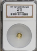 California Fractional Gold: , 1859 25C Liberty Octagonal 25 Cents, BG-702, R.3, MS65 NGC. NGCCensus: (1/3). PCGS Population (17/1). (#10529)...