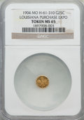 Expositions and Fairs, 1904 Louisiana Purchase Exposition, 1/4 Louisiana Gold, MS65 NGC.Hendershott-61-310....