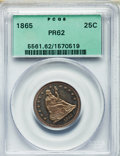 Proof Seated Quarters: , 1865 25C PR62 PCGS. PCGS Population (24/100). NGC Census: (14/108).Mintage: 500. Numismedia Wsl. Price for problem free NG...