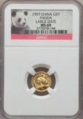 China:People's Republic of China, China: People's Republic gold 5 Yuan 1997 MS69 NGC,...