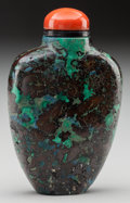 Asian:Chinese, A CHINESE MALACHITE AZURITE SNUFF BOTTLE. 2-1/4 inches high (5.7cm). PROPERTY FROM THE COLLECTION OF LOLA McMURRY, WACO, ...
