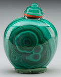 Asian:Chinese, A CHINESE CARVED MALACHITE SNUFF BOTTLE ON A CARVED MAHOGANY STAND.1-3/4 inches high (4.4 cm). PROPERTY FROM THE COLLECTI...