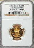 China:People's Republic of China, China: People's Republic gold Proof 1/4 Ounce 1988 PR69 Ultra Cameo NGC,...