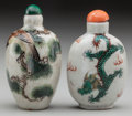 Asian:Chinese, TWO CHINESE PORCELAIN SNUFF BOTTLES. Marks to the taller:(four-character mark). 2-5/8 inches (6.7 cm) (taller). PROPERTY ...(Total: 2 Items)