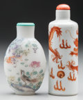 Asian:Chinese, TWO CHINESE PORCELAIN SNUFF BOTTLES. Marks to both: (four-charactermark); (three-character mark). 3 inches high (7.6 cm) (l... (Total:2 Items)