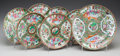 Asian:Chinese, SEVEN PIECES OF CHINESE ROSE MEDALLION PORCELAIN, late 19thcentury. 2 inches high x 10 inches diameter (5.1 x 25.4 cm) (ser...(Total: 7 Items)