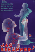 """Movie Posters:Melodrama, Disgraced! (Paramount, 1933). Swedish One Sheet (27.5"""" X 39.5"""")...."""