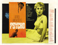 """Movie Posters:Hitchcock, Psycho (Paramount, 1960). Half Sheet (22"""" X 28"""") Style A. ..."""