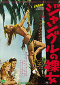 "Movie Posters:Adventure, Liane, Jungle Goddess (DCA, 1956). Japanese B2 (20"" X 29"") Style B...."
