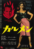 "Movie Posters:Black Films, Carmen Jones (20th Century Fox, 1954). Japanese B2 (20"" X 29""). ..."
