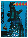 "Movie Posters:Science Fiction, Godzilla vs. Gigan (Toho, 1977). Polish One Sheet (26.8"" X 37.2"")...."
